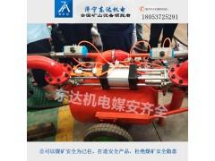QYF20-20矿用气动清淤排污泵排污设备