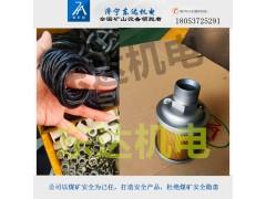 BQG210隔膜泵连杆1.5寸气动隔膜泵配件