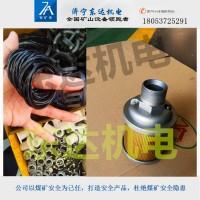 Y330-117风泵O型圈2寸气动隔膜泵配件