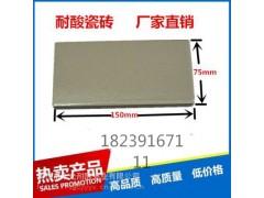 耐酸砖系列产品 青海西宁耐酸砖种类6