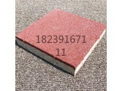 江西高端陶瓷透水砖 江西赣州陶瓷透水砖批发6