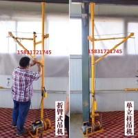 新款室内吊运机大小窗口两用吊机单住小型吊机便携式吊运机