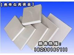 河北衡水耐酸砖/耐酸瓷片/耐酸瓷板/耐酸胶泥批发价钱6
