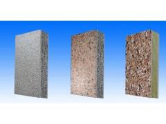 陕西外墙水包砂漆一体板生产厂家