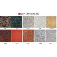 陕西UV内墙装饰板生产厂家