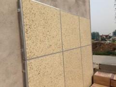 西安外墙保温装饰一体板施工要点有哪些?
