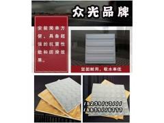 贵州彩色盲道砖 贵州安顺市全瓷盲道砖厂家6