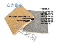 性价比高的全瓷盲道砖厂家 河南焦作众光透水砖品牌6