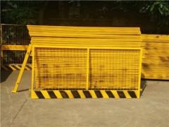 深圳龙岗厂家批发施工护栏 基坑护栏 塑料护栏 市政护栏等