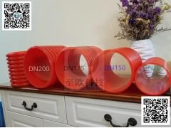 杭州HPVC双壁波纹管厂家