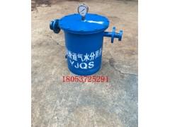 2寸YJQS矿用压风管道气水分离过滤器