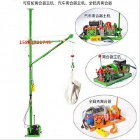 装修小吊机220V电压小型吊运机楼房小型吊机