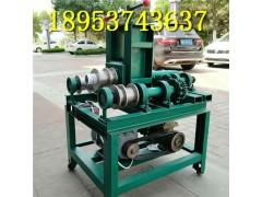 售后完善电动弯管机 3kw弯圆弧钢筋的厂家