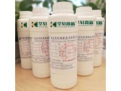 武汉华轩混凝土减胶剂、混凝土增效剂、商砼专用外加剂生产厂家