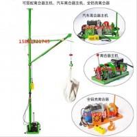 快速小吊机高层吊运机楼房装修提升机砂石料吊装机