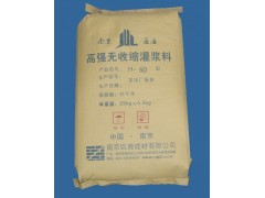 扬州地区高强无收缩灌浆料支座型灌浆料供应推荐