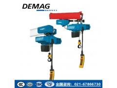 德国德马格-1T德马电动环链葫芦-免费安装