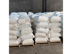 华轩高新KHPC-1粉体聚羧酸减水剂 厂家直销 量大优惠