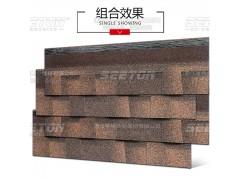 沥青瓦油毡瓦玻纤瓦生产厂家YFSDD-S301双层枯藤褐