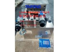济宁泰丰液压yx32-100dcv二通插装阀