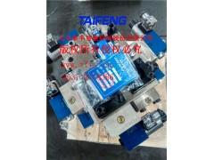 液压阀YZ32-100CV差动100T主缸上腔液控保压