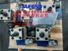 液压阀组YZ32-100BCV-00差动100T主缸系统