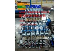 液压阀YN32-315HGCV锻压机械阀组标准315T系统