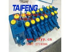 泰丰液压TRM系列多路换向阀用于挖掘机泰丰液压