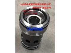 TLC025DB20G-7X插装阀阀芯压力阀