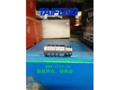TLC016A20D插件阀芯