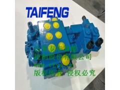 TRM15系列电比例负载阀泰丰供应
