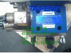 4WE6D电磁换向阀山东供应直销