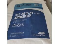 华轩高新 粉体聚羧酸减水剂PC-1007