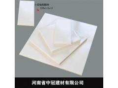工厂防腐耐酸砖供应 新疆全规格尺寸耐酸砖大量现货6