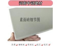 耐酸砖生产厂家 山西工业耐酸砖性能分析6