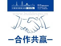 2021年8月第六届中国郑州水展 展位/摊位火爆销售中
