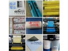 彩钢板保护膜规格及价格
