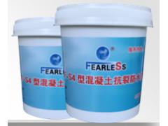 CF-S4抗裂防水剂