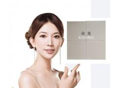 耐酸砖生产厂家/北京耐酸瓷板耐酸胶泥质量保证6