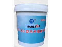 WF-S3内外墙防水剂