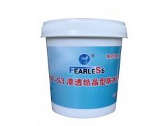 WF-S3渗透结晶型防水剂