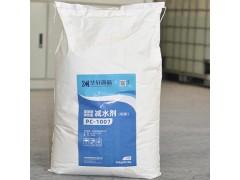 水泥基砂浆及石膏基砂浆专用分散剂