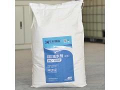 武汉及周边供应混凝土外加剂 民用商混外加剂 多牌号外加剂
