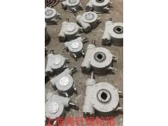 YXQDX3-5铸钢蝶阀蜗轮加工 球阀驱动蜗轮执行器