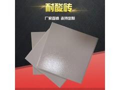 福建耐酸砖厂家/耐酸砖厚度选择标准6