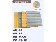 全瓷立体喷釉盲道砖/安徽芜湖盲道砖厂家6