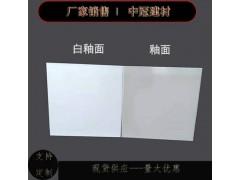 耐酸砖厂家常见销售方式/甘肃金昌耐酸砖价格行情6
