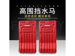 深圳平湖水马供应生产厂家 水马 水马围挡 塑胶水马 市政水马