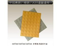 广东通体瓷质盲道砖300/400全瓷盲道砖价格6