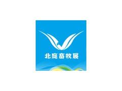 2021中国(沧州)畜牧展会河北畜牧展会